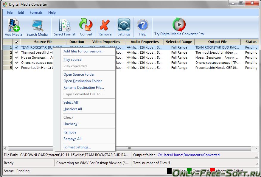 программа видео конвертер бесплатный