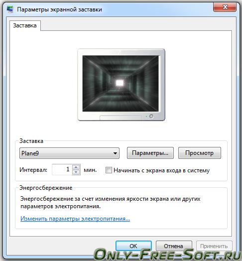 3d screensaver Windows