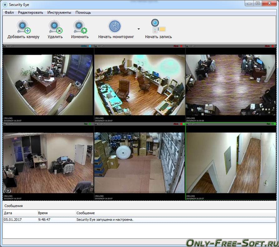 Программа для бесплатного видеонаблюдения на ПК