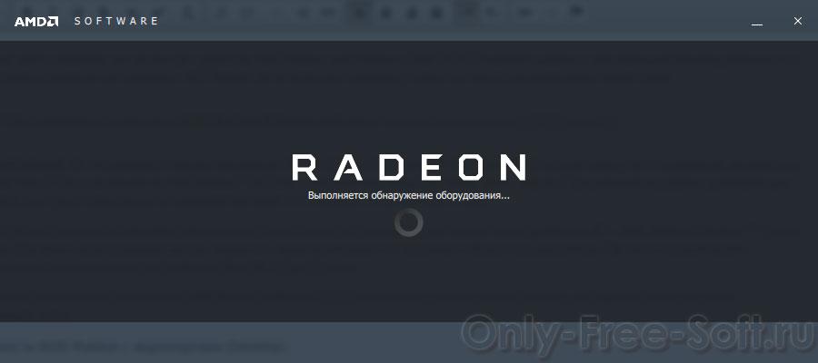 автоматические драйвера для видеокарты amd radeon