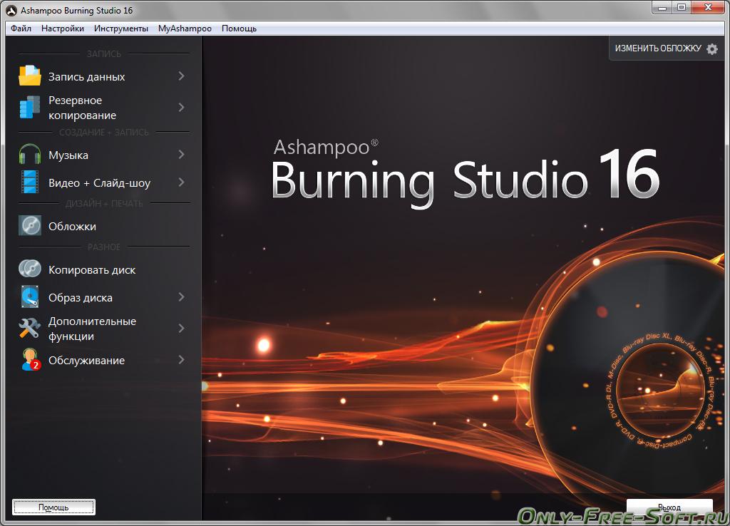 ashampoo burning studio free download 64 bit
