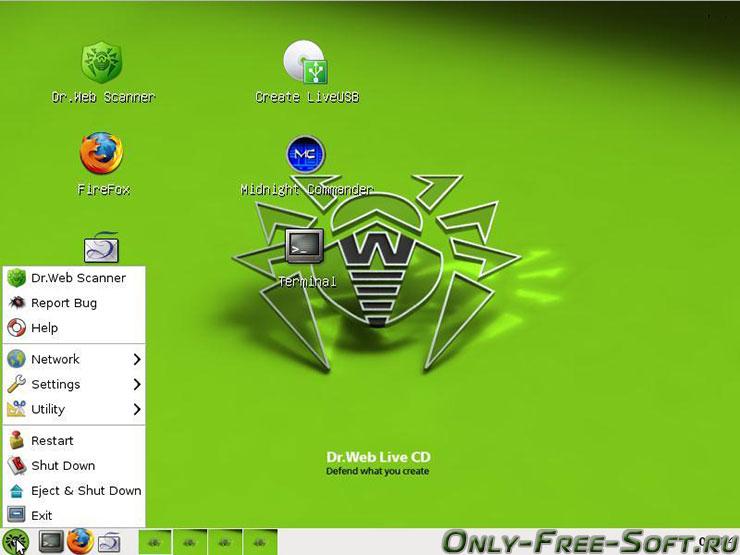 Realtek Driver For linux