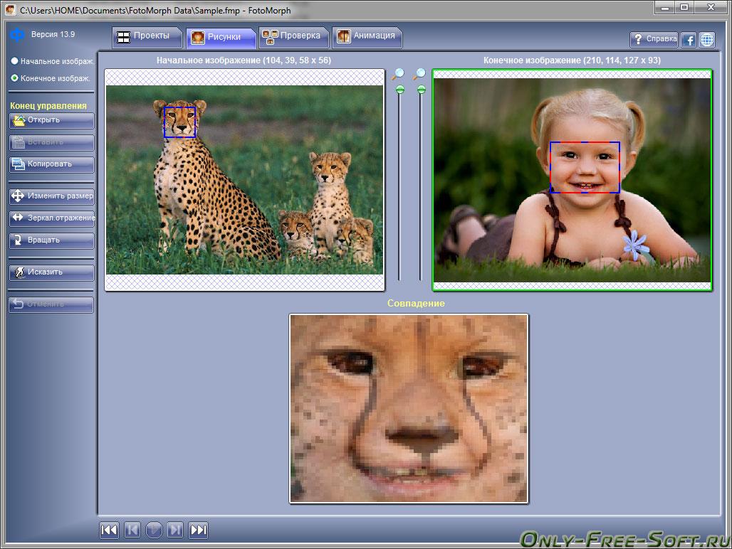 Анимация из фото программа, картинки