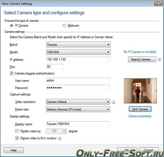 IP Camera Viewer программа для просмотра айпи камеры