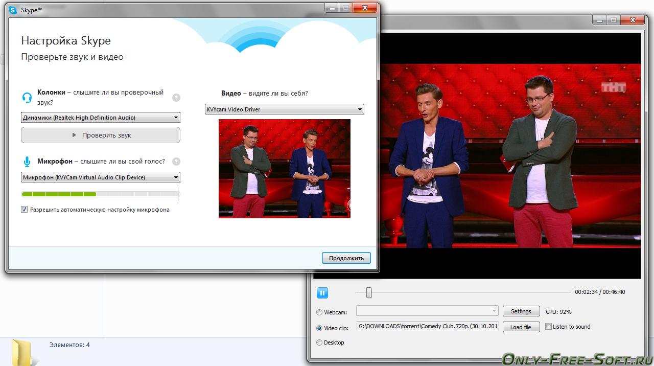 Как сделать снимок веб камерой windows 10 фото 176
