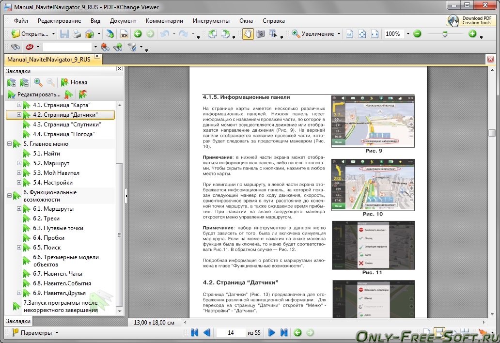 how to change from jpeg format to pdf