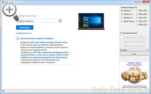 Microsoft Windows ISO Download Tool