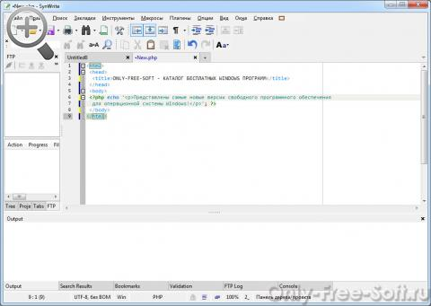 SynWrite text editor support HTML