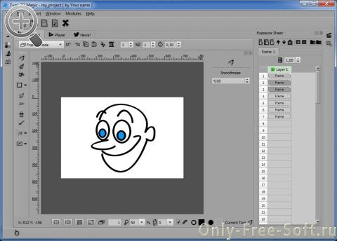 Tupi create 2d animation