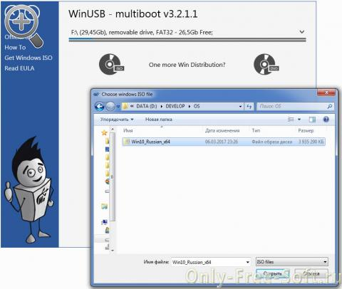 WinUSB add Windows ISO